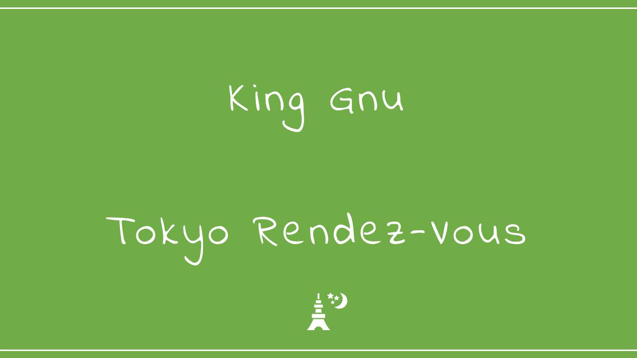 King Gnu-Tokyo Rendez-Vous