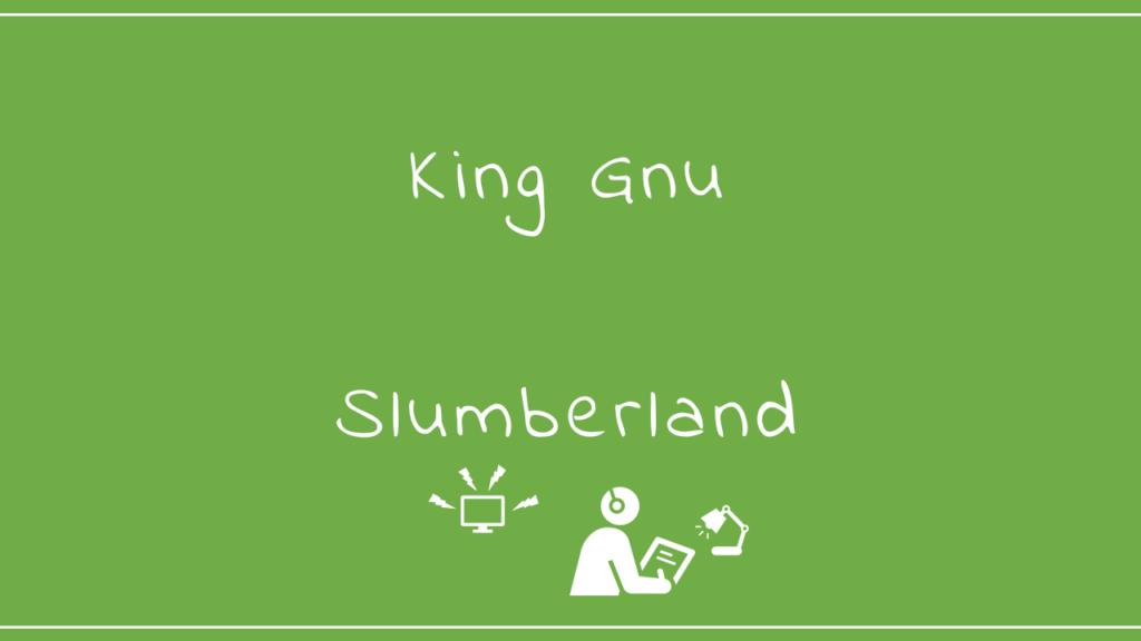 King Gnu-Slumberland