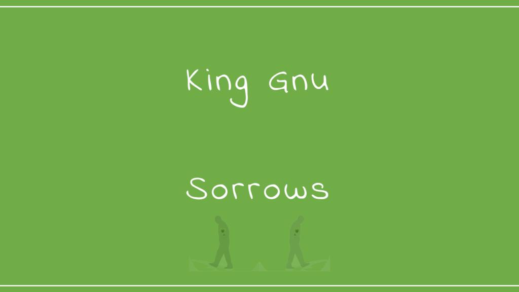 King Gnu-Sorrows