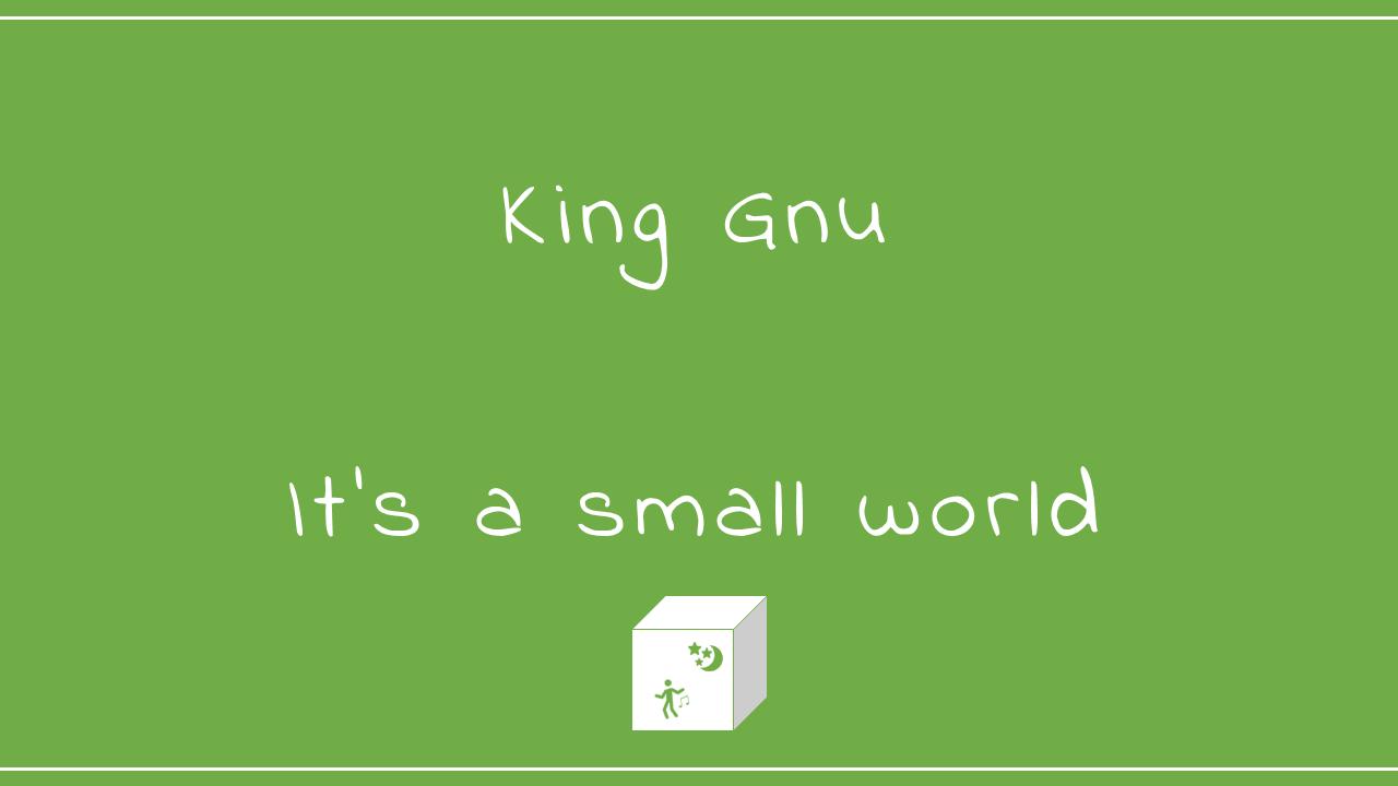 King Gnu-It's a small world