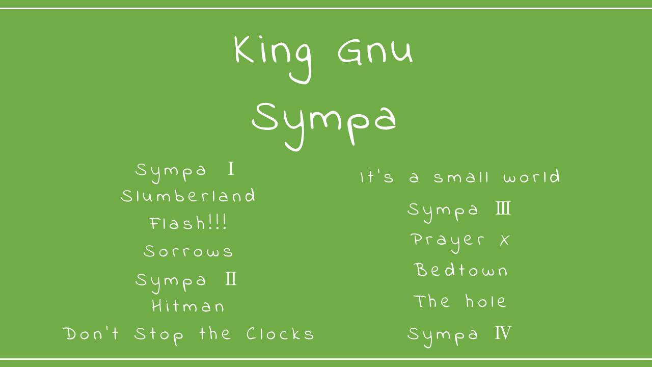 King Gnu-Sympa