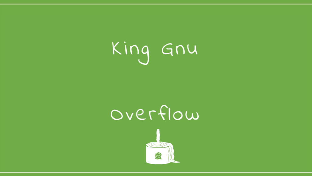 King Gnu-Overflow