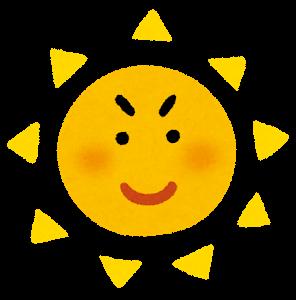 太陽(左)
