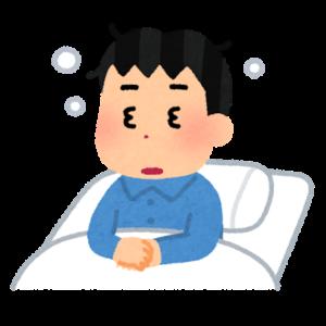 寝ぼける人(右)