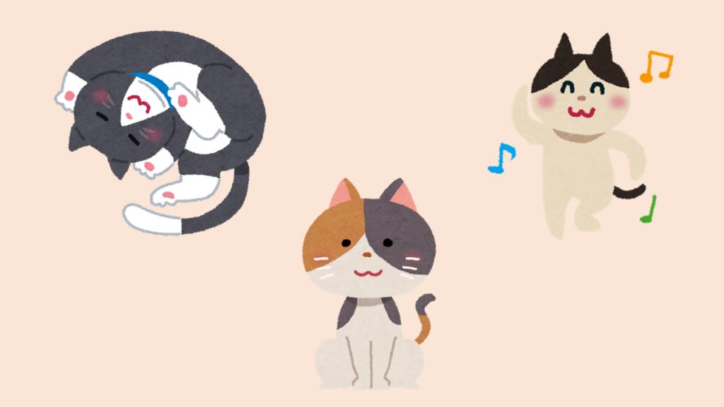自由な野良猫たち